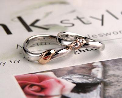 結び目の結婚指輪